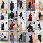 خرید اینترنتی لباس زنانه سایزبزرگ
