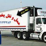 حمل بار یخچالی و فاسد شدنی به کویت