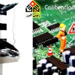 کالیبراسیون و تعمیرات و فروش تجهیزات نقش