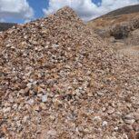 فروشنده سنگ فلورین ,خاک فلورین،کک،خاک کک و سیلیس ۹۸درصد