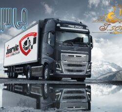 گسترده ترین خدمات حمل بار یخچالی به عمان