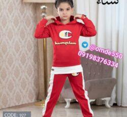 پوشاک بچگانه عمده دانیال
