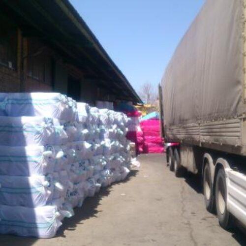 فروش عمده کلمن ویخدان برند البرز ، عرضه مستقیم کارخانه