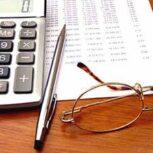 خدمات مالی وحسابداری