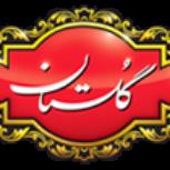 بازاریاب حضوری در شرکت چای گلستان