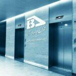 شرکت آسانسور و پله برقی ایده بالابر آریا