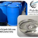 فروش پارافین مایع بهداشتی