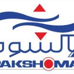 نمایندگی  تعمیرات پاکشوما شیراز