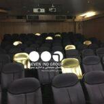 صندلی سینمایی و صندلی همایشی سون
