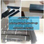 خرید مستقیم نبشی پلاستیکی و مقوایی از تولیدکننده 09190768462