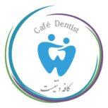 مواد دندانپزشکی در کافه دنتیست