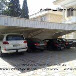 سازنده انواع سایبان ،سایه بان خودرو،سای بان ماشین،سایبان اداری،سایبان اتومبیل،سایبان پارکینگ و سایبان حیاط در تهران ، مشهد و کرج